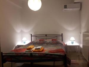 Orange Apartment Athens, Appartamenti  Atene - big - 37
