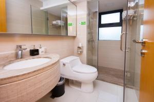 Baorui Railway Boutique Apartment, Hotely  Sanya - big - 44