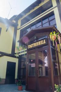 Gostiniy Dvor Altay