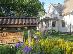 Yli-Kaitala Holiday Resort