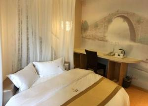 Weihai Yiting Art Hotel, Отели  Вэйхай - big - 24