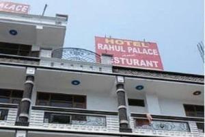 Rahul Palace, Szállodák  Haridvár - big - 1