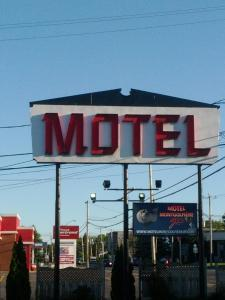 Motel Montgolfière JP, Motely  Saint-Jean-sur-Richelieu - big - 37
