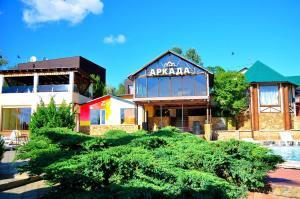 Arkada Beach Club