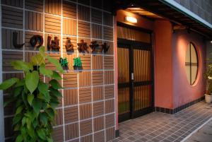 Яцусиро - Shinohara Hotel Hamazen