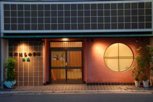Shinohara Hotel Hamazen image