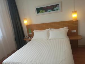 Фото отеля City Inn Nancheng Dongguan