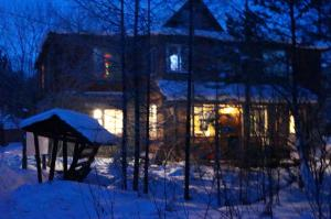 Guest House Grushanka