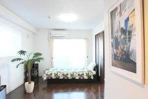 La Familia Yamasaka, Apartmanok  Oszaka - big - 154