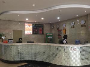 Yaju Business Hotel