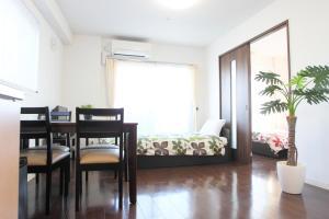La Familia Yamasaka, Apartmanok  Oszaka - big - 167