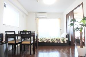 La Familia Yamasaka, Apartmanok  Oszaka - big - 168