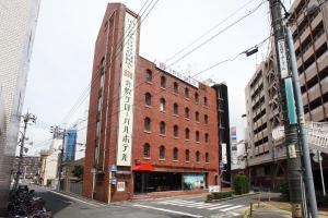 obrázek - Kurashiki Global Hotel