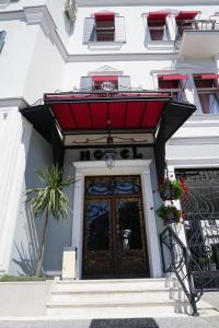 Отель Атриум Виктория - фото 8