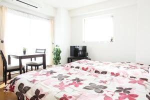La Familia Yamasaka, Apartmanok  Oszaka - big - 185