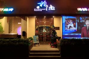 Suzhou Tianyu Garden Hotel, Hotel  Suzhou - big - 22