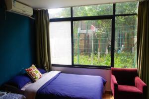 Chengdu Buttonwood Parkside Hostel, Hostely  Chengdu - big - 25