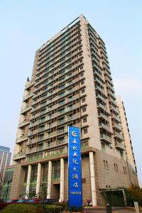 Jiahang Meiyue Hotel