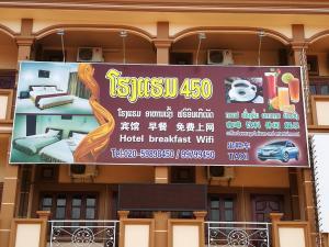 HOTEL450, Inns  Vientiane - big - 25