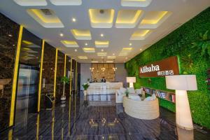 Alibaba Hotel Mudu Branch, Szállodák  Szucsou - big - 37