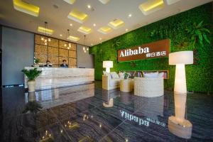Alibaba Hotel Mudu Branch, Szállodák  Szucsou - big - 3