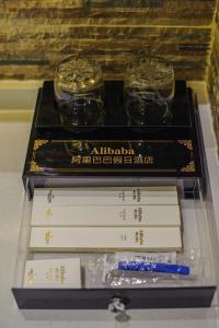 Alibaba Hotel Mudu Branch, Szállodák  Szucsou - big - 6