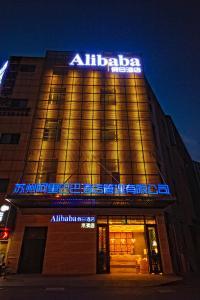Alibaba Hotel Mudu Branch, Szállodák  Szucsou - big - 1