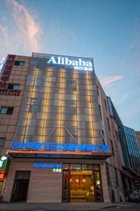 Alibaba Hotel Mudu Branch, Hotely  Suzhou - big - 16