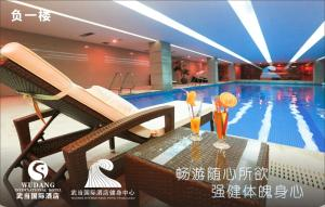 hotel near Shiyan Wudang International Hotel
