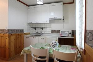 Prime Zone Pension, Holiday homes  Pyeongchang  - big - 30