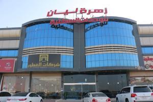 Zahrat Layan Hotel, Residence  Al Qunfudhah - big - 1