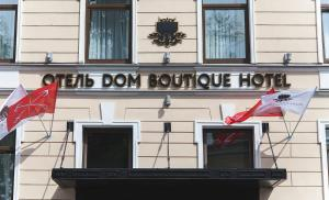 Отель Dom Boutique - фото 20