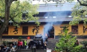Putuo mountain Sifang Ju Apartment, Appartamenti  Zhoushan - big - 22