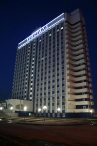 Отель Кристалл Де Люкс - фото 23