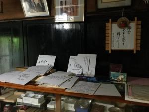 Minshuku Matsuo, Affittacamere  Kiso - big - 24