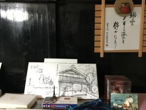 Minshuku Matsuo, Affittacamere  Kiso - big - 20