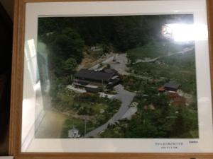 Minshuku Matsuo, Affittacamere  Kiso - big - 25