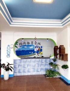 Weihai Weishang Fengqing Hotel, Hotels  Weihai - big - 20
