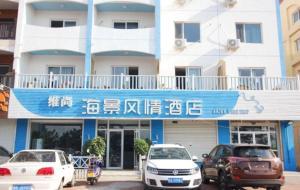 Weihai Weishang Fengqing Hotel, Hotels  Weihai - big - 22