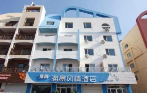 Weihai Weishang Fengqing Hotel, Hotels  Weihai - big - 23
