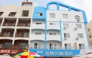 Weihai Weishang Fengqing Hotel, Hotels  Weihai - big - 1