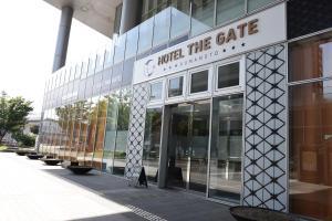 obrázek - Hotel The Gate Kumamoto