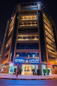 City Stay Inn Hotel Apartment - Dubai