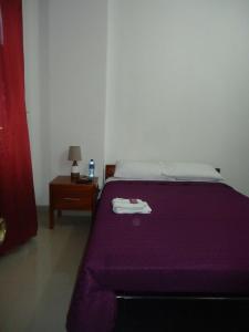 Hotel Max, Hotely  Zamora - big - 11