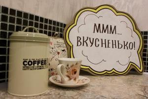 Meeting Time Capsule Hostel, Hostels  Sankt Petersburg - big - 33