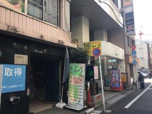 Sky Castle Ostuka Ikebukuro, Апартаменты  Токио - big - 30