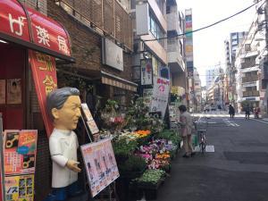 Sky Castle Ostuka Ikebukuro, Апартаменты  Токио - big - 39