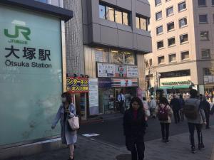 Sky Castle Ostuka Ikebukuro, Апартаменты  Токио - big - 4