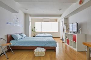 Sky Castle Ostuka Ikebukuro, Апартаменты  Токио - big - 14