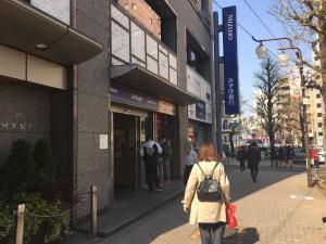 Sky Castle Ostuka Ikebukuro, Апартаменты  Токио - big - 18